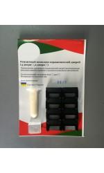 Ремонтный комплект ограничителей дверей Toyota COROLLA E150 (15x-GE) 2006-2012