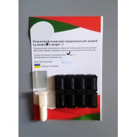 Ремонтный комплект ограничителей дверей Hyundai SANTA FE (I-II) 2001-2012