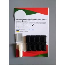 Ремонтный комплект ограничителей дверей KIA CERATO (I) 2004-2009