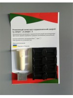 Ремонтный комплект ограничителей дверей Skoda OCTAVIA (II) A5 2004-2013