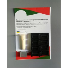 Ремкомплект ограничителей дверей Citroen C4 (I) LC (5D) (задние двери) 2004-2011