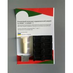 Ремонтный комплект ограничителей дверей Skoda FABIA (I) 1999-2008