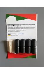 Ремкомплект ограничителей дверей Alfa Romeo 159 (I) 939A; 939B 2005-2012