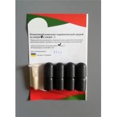 Ремкомплект ограничителей дверей Citroen C4 (I) LC (5D) (передние двери) 2004-2011