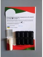 Ремонтный комплект ограничителей дверей KIA MAGENTIS (II) 2006-2010