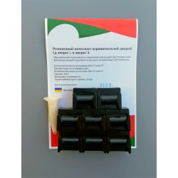 Ремкомплект ограничителей дверей Toyota LAND CRUISER PRADO (III-IV) 2002-2020