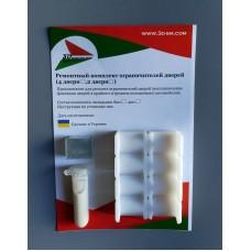 Ремонтный комплект ограничителей дверей Chery A5 (I) A21 2006-2010