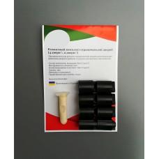 Ремкомплект ограничителей дверей Citroen C-ELYSEE (II) D 2012-2018