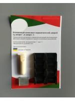 Ремонтный комплект ограничителей дверей Honda CR-V (IV) 2002-2007; 2012-2017