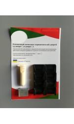 Ремонтный комплект ограничителей дверей Honda ACCORD (VIII) 4D 2008-2012