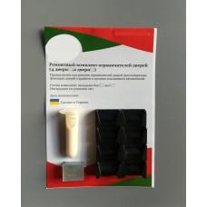 Ремонтный комплект ограничителей дверей Acura CSX 2005-2012