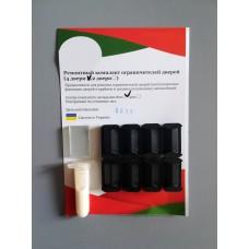 Ремонтный комплект ограничителей дверей Scion FR-S  2011-2017