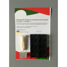 Ремонтный комплект ограничителей дверей Scion xB (I) (задние двери) 2003-2006