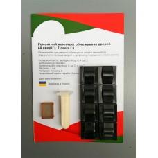 Ремонтный комплект ограничителей дверей Daewoo FINO 1988-2004